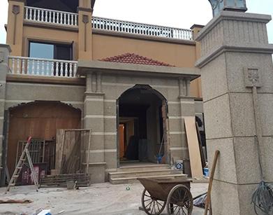 长沙星沙碧桂园外墙